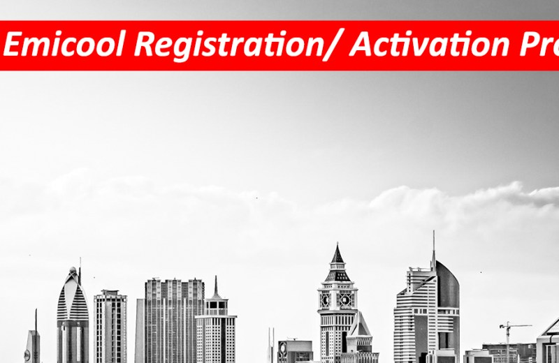 Emicool Registration and activation process