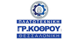 platotexniki2017