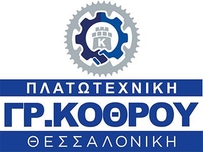 kothrou2017