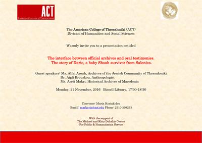 invitation-21-november-400
