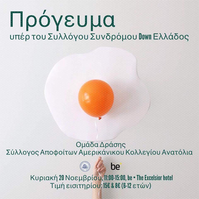 progevma-omada-drasis-site