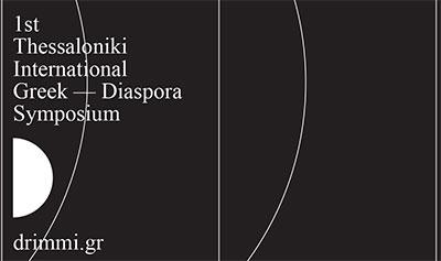 drimmi_symposium-1