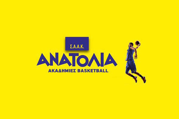 basketball-header-2017-end