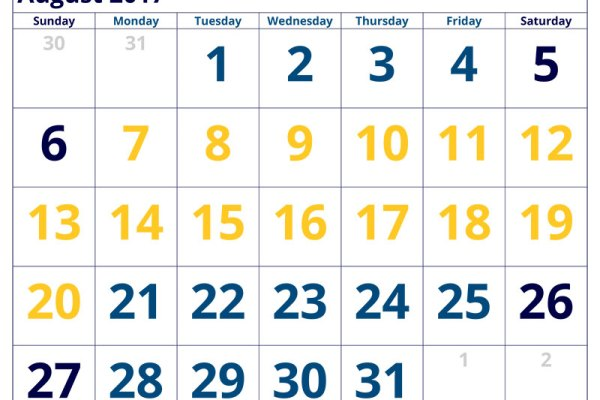 august-2017-calendar-large-numerals