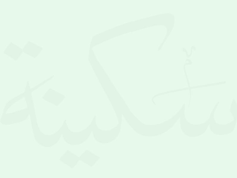 sakeenah1024x768