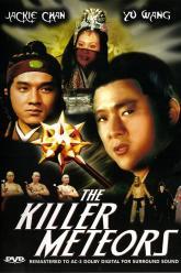 Killer-Meteors