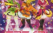 Love-Live-The-School-Idol-Movie-2015-เลิฟไลฟ์-ปฎิบัติการไอดอลจำเป็น-มูฟวี่-211×300-1