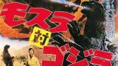 Mosura-tai-Gojira-1964