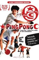 Ping-Pong-2002-ปิงปอง-ตบสนั่น-วันหัวใจไม่ยอมแพ้