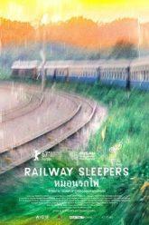 Railway-Sleepers-267×378-1