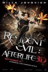 Resident-Evil-4-Afterlife-ผีชีวะ-4-สงครามแตกพันธุ์ไวรัส-2010-e1543462372100