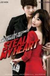 Steal-My-Heart-จิ๊กหัวใจยัยตัวร้าย-e1534752479943