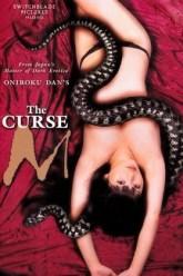 The-Curse-M-ญี่ปุ่น-18