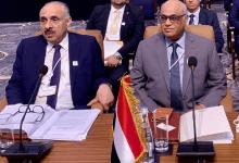 اليمن تشارك في اجتماعات منتدى التعاون العربي الصيني