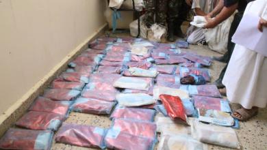 ضبط شحنة حشيش بمأرب كانت في طريقها لمناطق سيطرة الحوثي