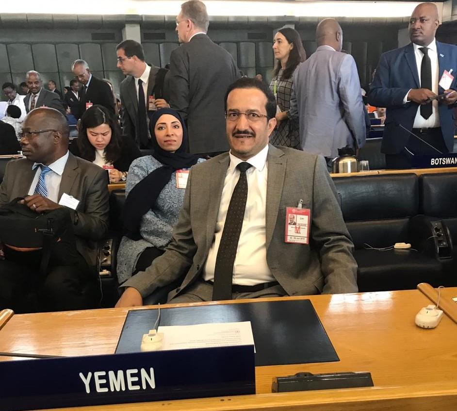 اليمن يشارك في الدورة الـ 41 لمؤتمر منظمة الزراعة والأغذية (فاو) في روما
