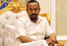 احباط انقلاب  اثيوبيا ومقتل رئيس الأركان