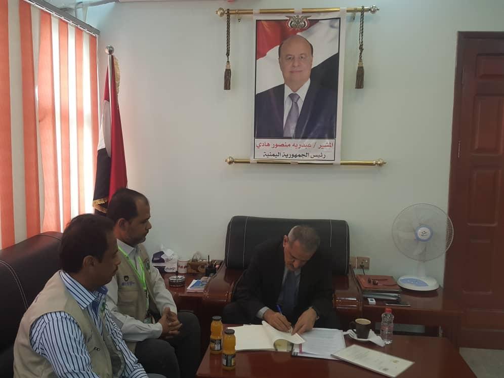 وزير التربية يوقع مذكرة مشروع دعم التعليم في أبين