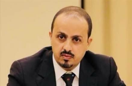 الارياني: الحوثيون يقتلون مؤيديهم بطريقة داعشية بعد انتهاء خدماتهم