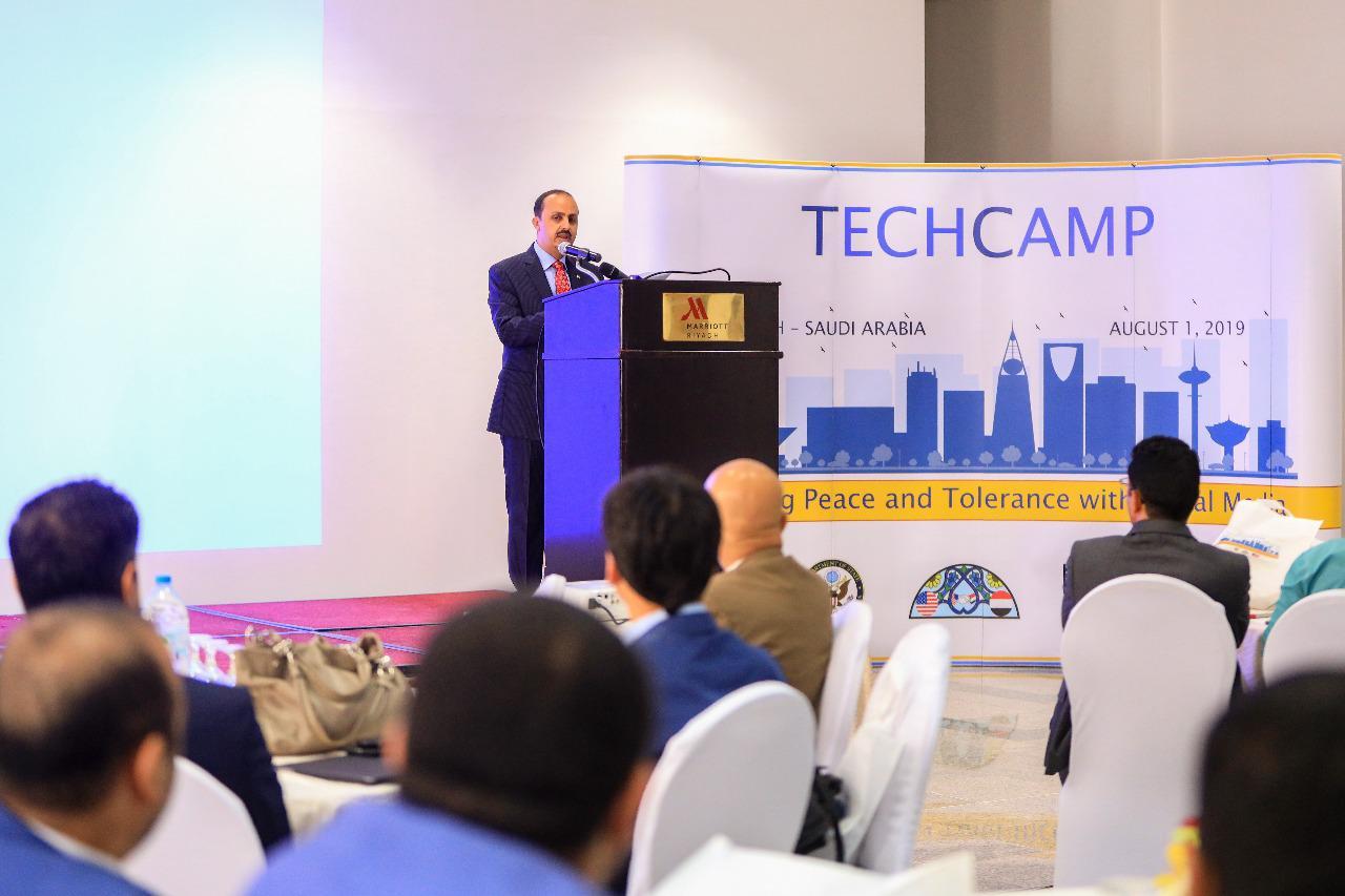 وزير الاعلام يؤكد على أهمية بناء خطاب إعلامي مهني وهادف يواجه الفكر الطائفي