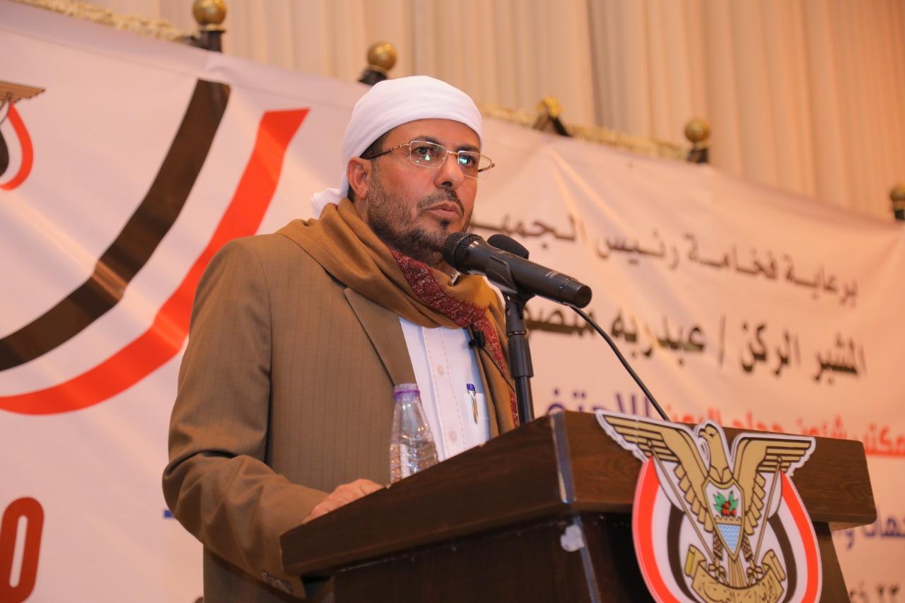 وزارة الأوقاف والارشاد تكرم القائمين على خدمة حجاج اليمن