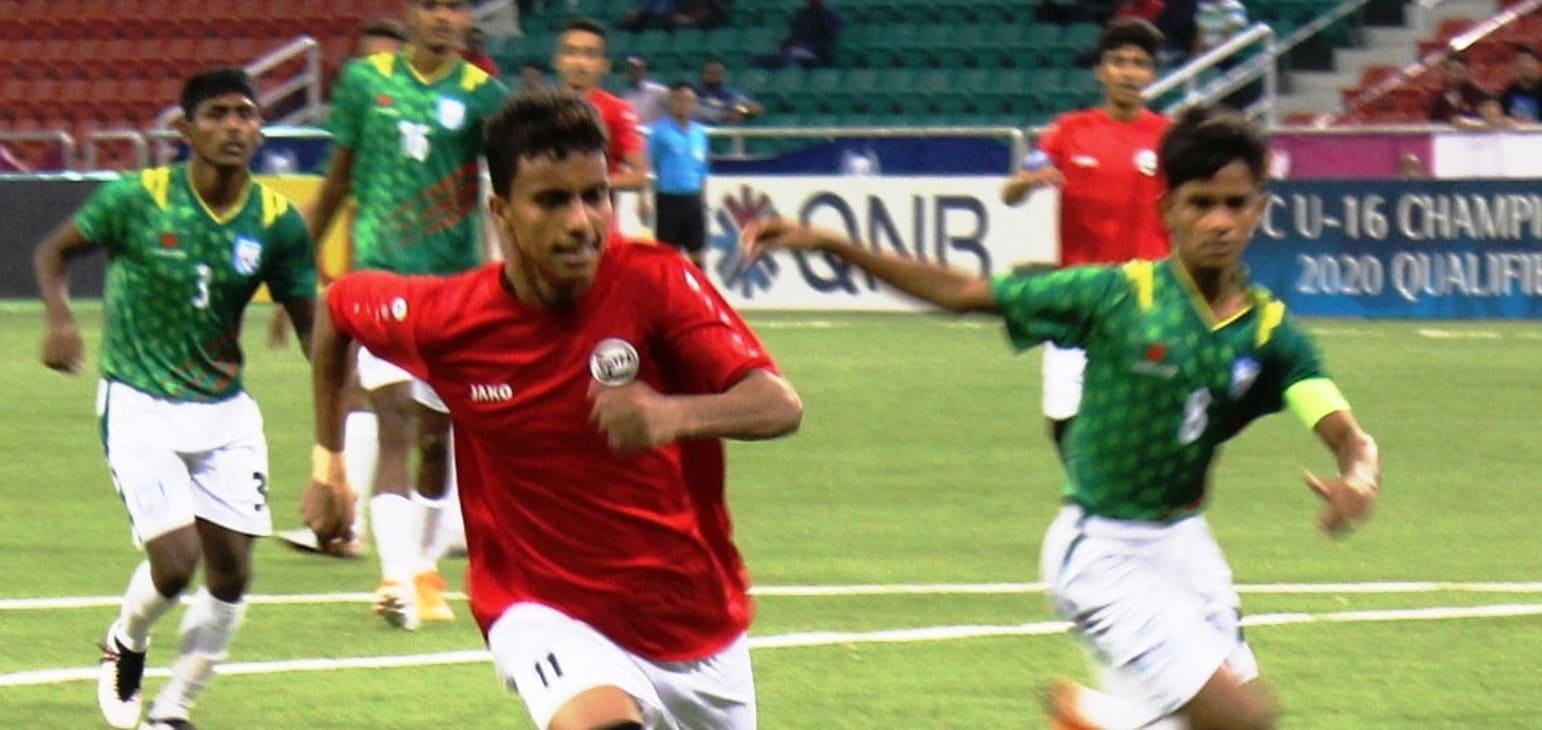 تأهل منتخب الناشئين لكأس آسيا بفوزه على بنجلادش بثلاثية نظيفة