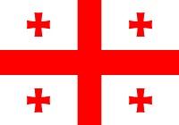 georgia-bandera-200px
