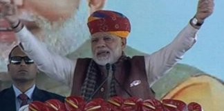 Modi lays foundation stone of Rs 43000 crore Barmer Refinery Project