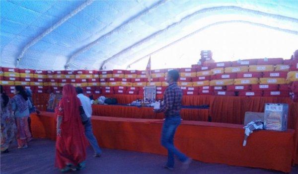 ram naam maha mantra parikrama mahatva 20017-18 at azad park ajmer