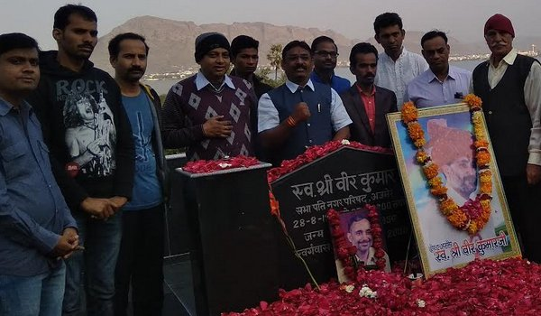 ajmer people pays tribute to Veer Kumar on his 18th death anniversary
