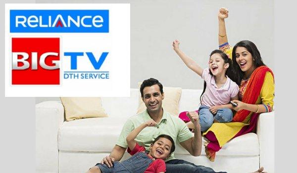Reliance Big TV Offers