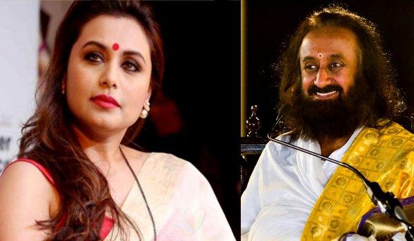 Rani Mukerji to discuss life's hiccups with Sri Sri Ravi Shankar