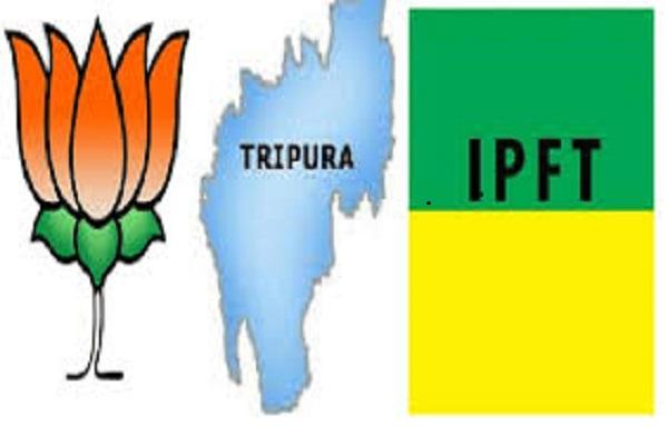 BJP IPFT mil kar banaegee tripura mein sarakaar