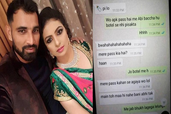 Kolkata Hussein introduced new evidence for chat with women of Shami