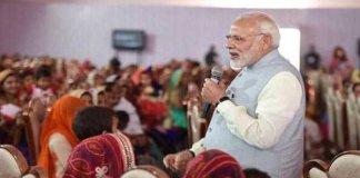 PM Narendra Modi inaugurates pan-India expansion of Beti Bachao Beti Padhao programme in Jhunjhunu