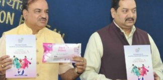 On Women's Day Government Launches Biodegradable Sanitary pad at Rs 2.50