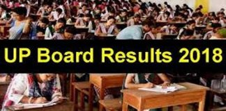 up board results 2018 : know how to check