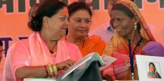 Rajasthan cm Vasundhara Raje kick off loan waiver Scheme for farmers