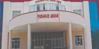 rajasthan state open board class 10th result 2018