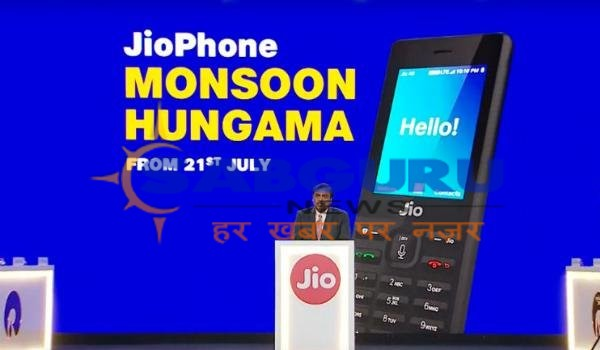 Reliance Jio 'Monsoon Hungama' offer starts, get JioPhone for just Rs 501 from, today