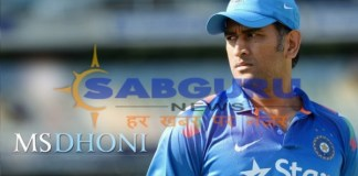 MS Dhoni pays Rs 12.17 crore in taxes, highest in Bihar and Jharkhand