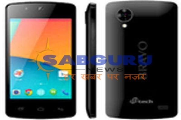 M Tech Mobile Launches Mobile Accessories Brand - NEXUS