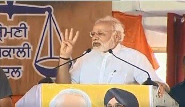 pm modi addresses kisan kalyan rally at malout in punjab