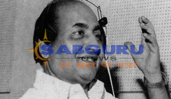 ajaymeru press club pays Musical tribute to Mohammad Rafi his 38th death anniversary
