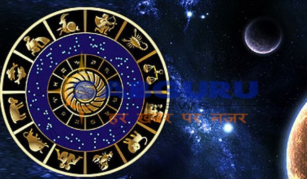 daily Horoscope Thursday 19 July 2018
