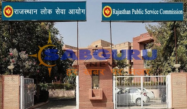 RPSC will conduct RAS pre 2018 exam on August 5