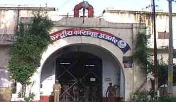 Mobile phone recovered from prisoner in Ajmer Central jail