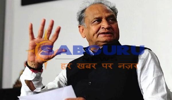 Vasundhara Raje's pre election tour is her vidai yatra says Ashok Gehlot