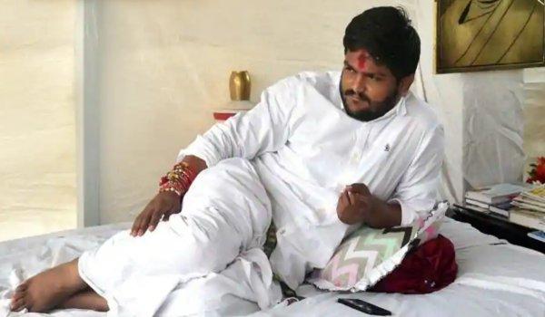 Gujarat government's plea to cancel Hardik Patel's anticipatory bail rejected