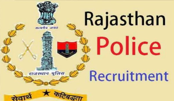 rajasthan police Constable recruitment physical fitness test will start from August 28